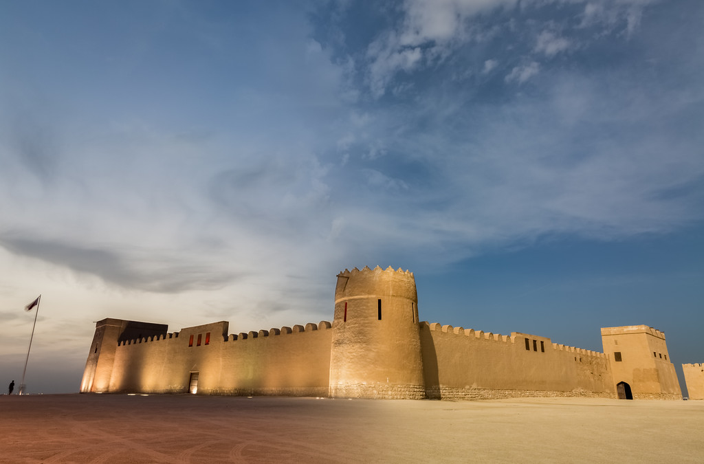 Sh Al Fateh Fort