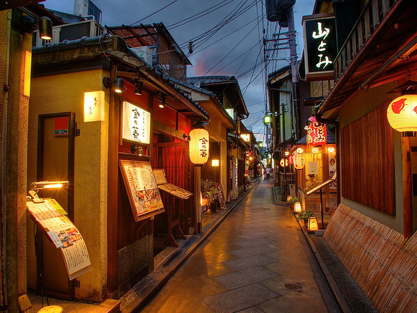 Back Alley, Pontocho - Kyoto, Japan