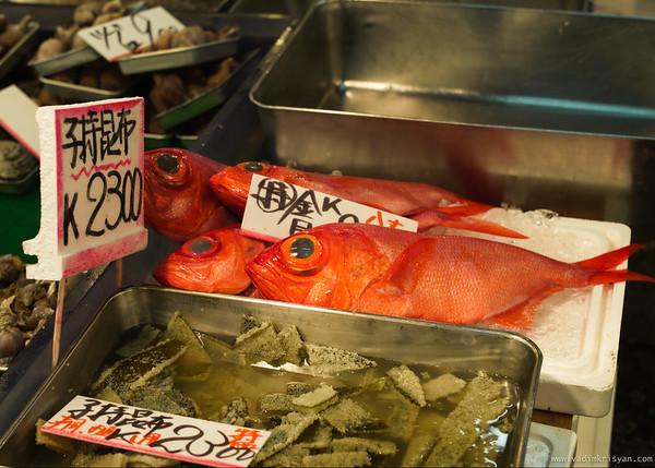 Sea Product Selection, Tsukiji Markets, 2014
