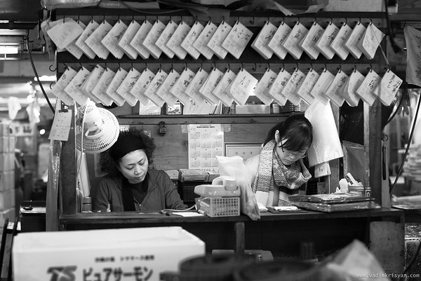 Accounting time after day being over at the Tsukiji Fish Market, Tokyo,2014