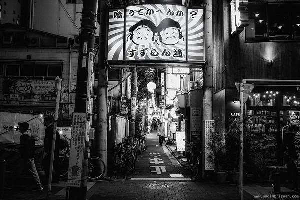 Sankaku Chitai Yokocho, Sangenjaya, Tokyo,2016