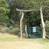 The gate into the Arboretum