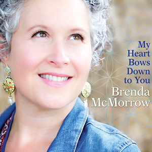 Brenda McMorrow album cover by Jeremiah Hill Photography