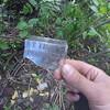 DCIM\109GOPRO