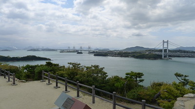 The view from the Washuzan Rest House