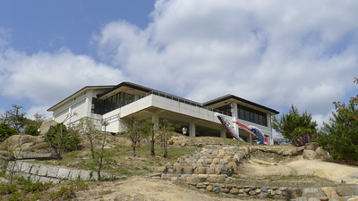 The Washuzan Visitor Centre