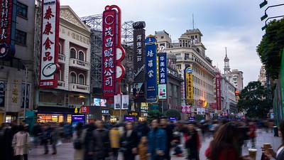Nanjing St.