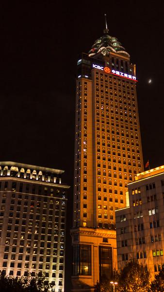 ICBC Shanghai