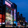 Nanjing St. Night