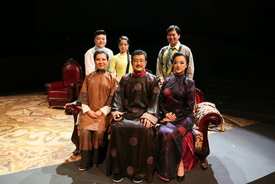 Shanghai Opera Thunderstorm All Cast