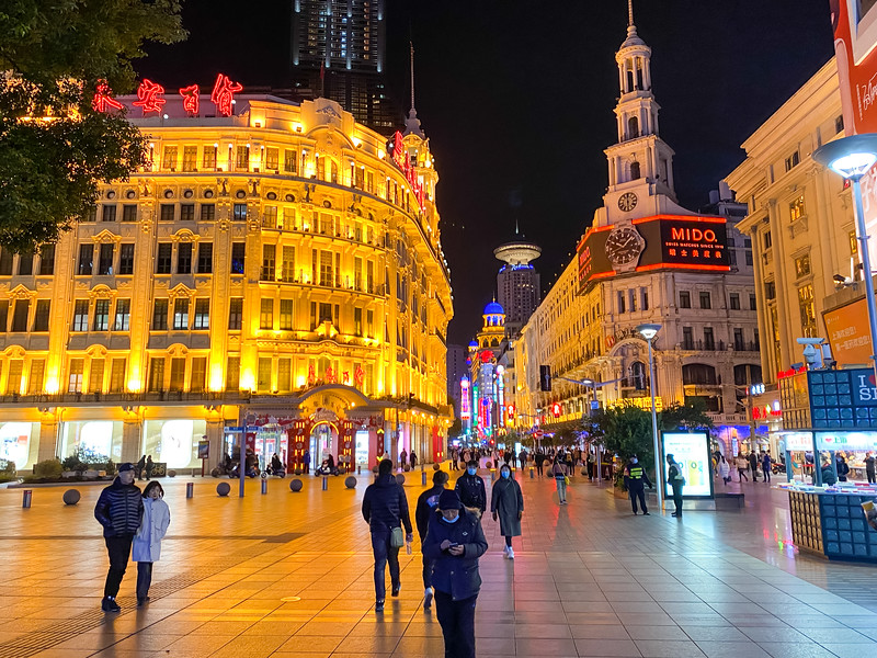 Nice view of one of the main shopping streets in Shanghai at night.