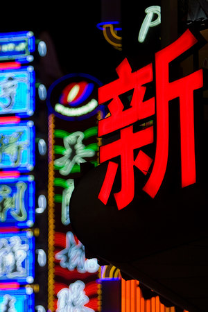 Shanghai Nigth