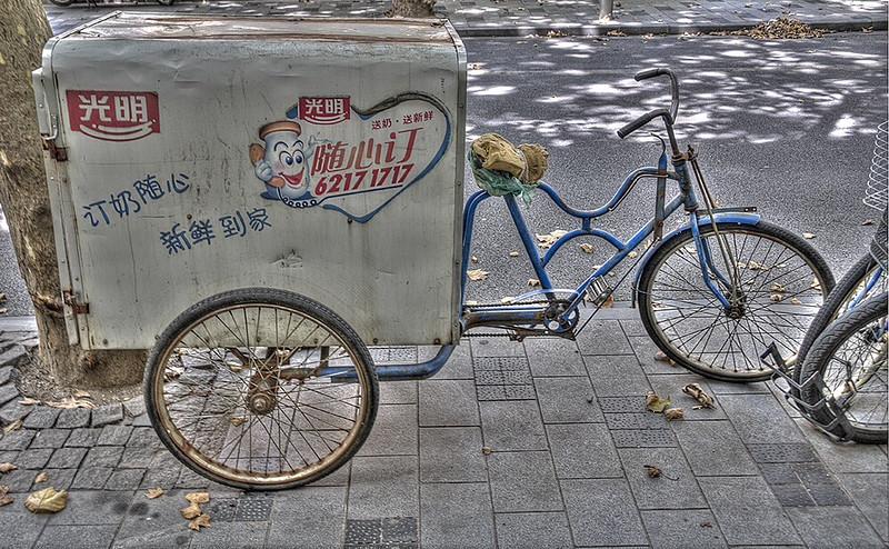 Mobile ice cream bike