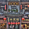 Old China Shop