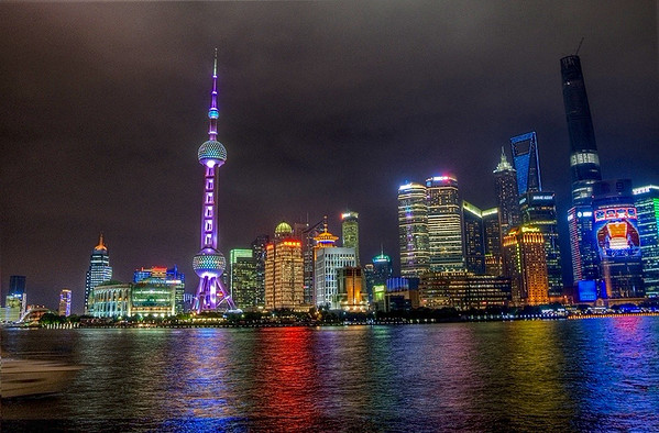 Pudong Skyline at Night