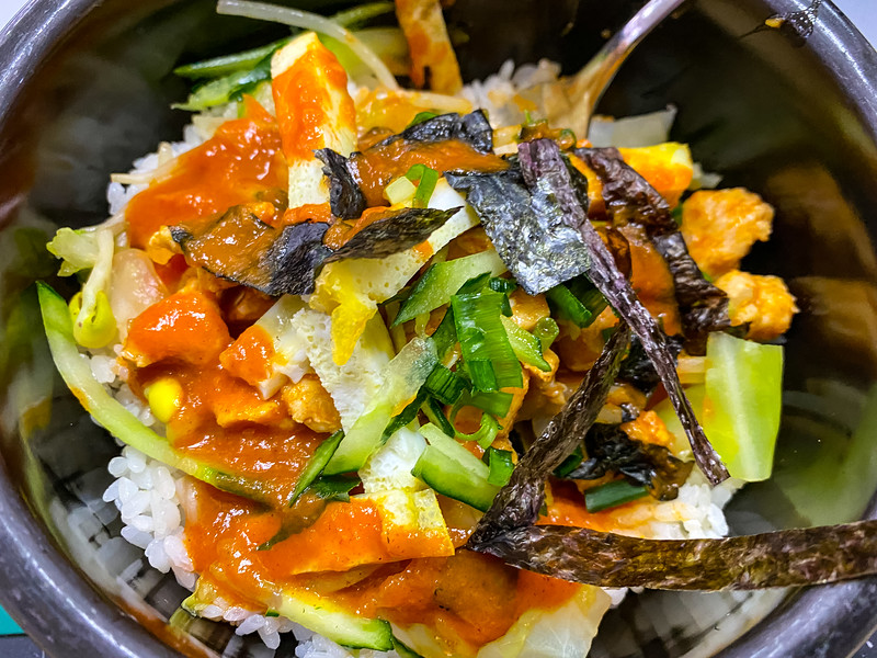 Yum!  Chicken Bibimbap from the cafeteria on Friday.