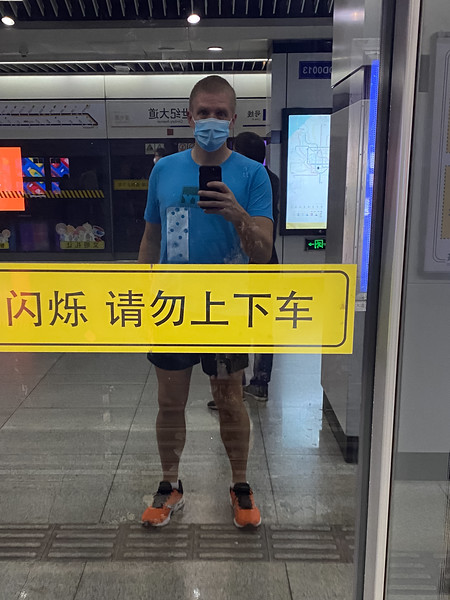 Being a Westerner, I tend to stick out whenever I'm out in public.  When you add in a subway ride in my running shorts and orange shoes - I stick out to an even higher degree!