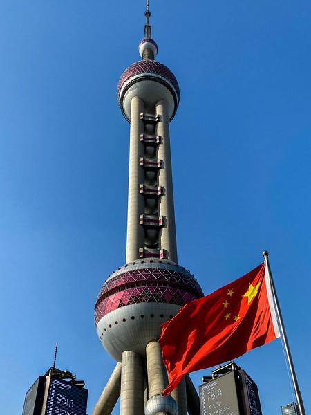 Yep, I'm in China!