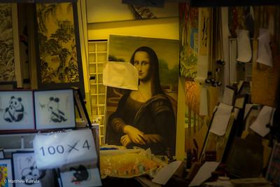 Art, $2, Shanghai, China
