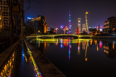 View of Pudong skyline at night