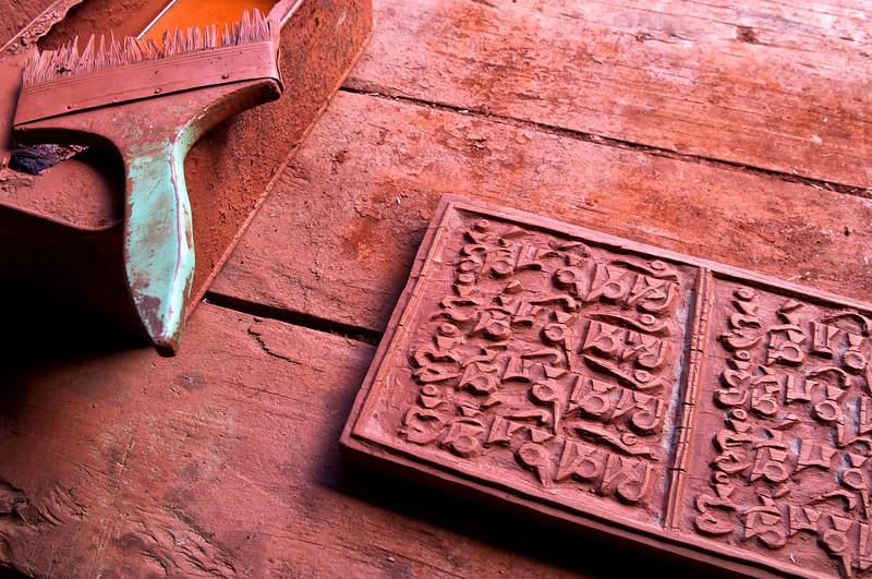 """Planche servant à imprimer les drapeaux de prières dans un petit monastère des environs de Zhongdian (renommée """"Shangri-La""""). Province du Yunnan/Chine"""