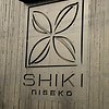 Shiki Niseko Sign