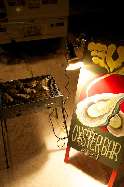 Oyster Bar Niseko, Street Food