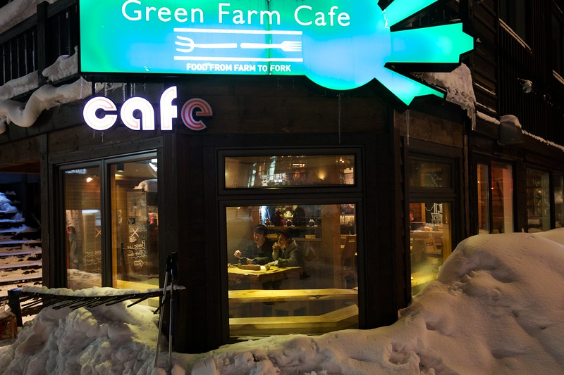 Green Farm Cafe
