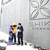 Noaki-san Guest Service Shiki Niskeo