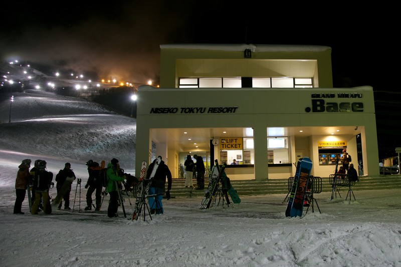 Grand Hirafu Base Niseko Japan