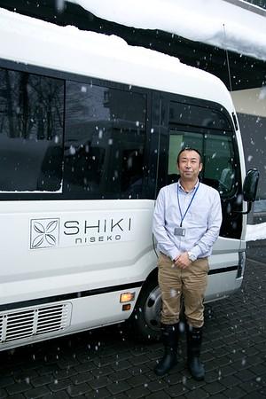 Shin Shuttle Bus Driver Shiki Niseko