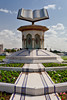 The Quran Monument at the Cultural Center roundabout in Sharjah, UAE.
