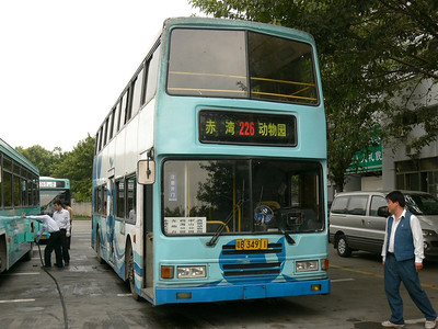 Shenzhen Bus B34911 Zoological Park 1 Nov 07