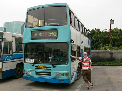 Shenzhen Bus B34999 Don Zoological Park Nov 07