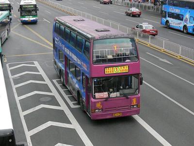 Shenzhen Bus B26230 Da Ju Yuan Nov 07
