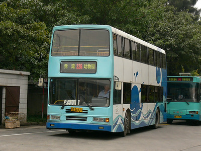 Shenzhen Bus B34970 Zoological Park 4 Nov 07
