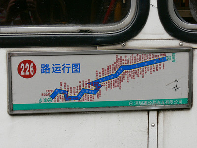 Shenzhen Bus B34911 Route Map Nov 07