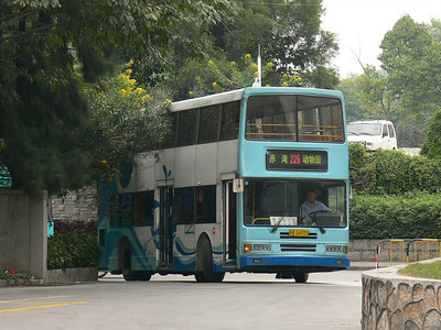 Shenzhen Bus B34970 Zoological Park 2 Nov 07