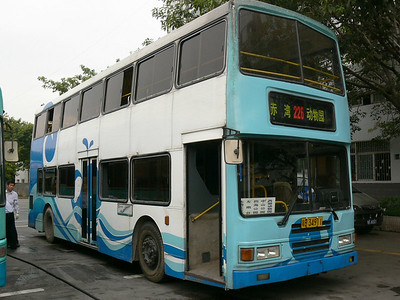 Shenzhen Bus B34911 Zoological Park 2 Nov 07