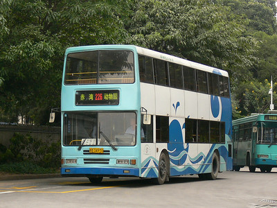 Shenzhen Bus B34970 Zoological Park 3 Nov 07