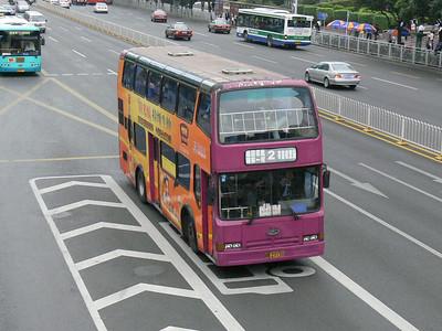 Shenzhen Bus B27198 Da Ju Yuan Nov 07
