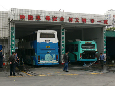 Shenzhen Bus B34911 Zoological Park 7 Nov 07