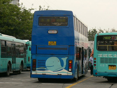 Shenzhen Bus B34970 Zoological Park 6 Nov 07