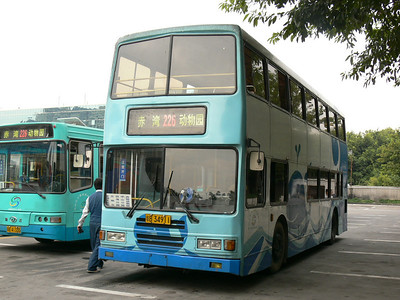 Shenzhen Bus B34911 Zoological Park 3 Nov 07