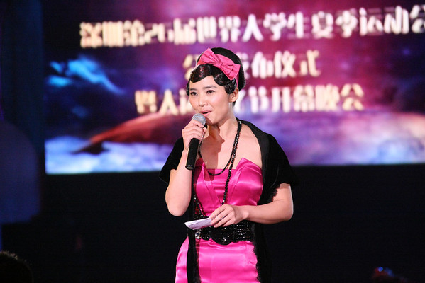 Universiade Cultural Festival Opening Ceremony