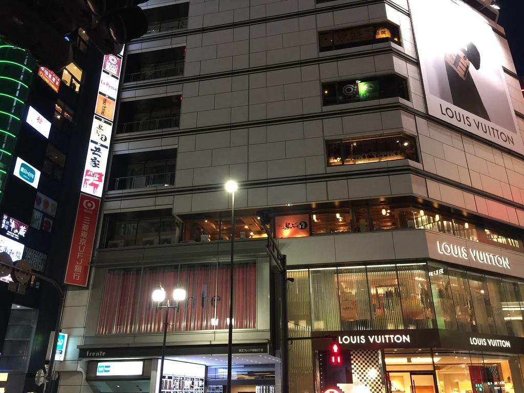 Shinjuku San-chome Subway Station