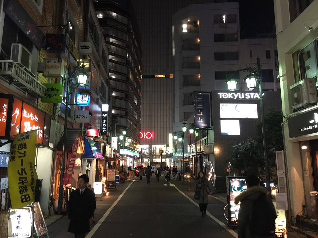 Bar Curtis, one of the best bars in all of Tokyo for music fans.