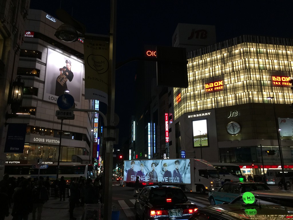 Intersection of Shinjuku-dori Street and Meiji-dori Street