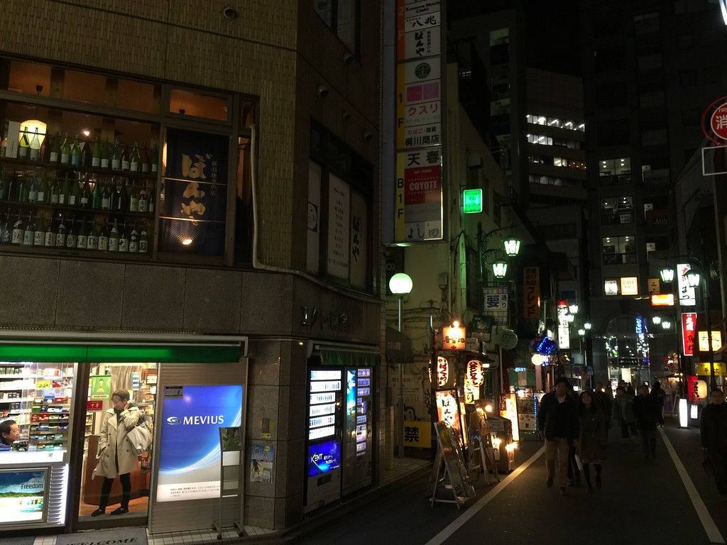 Corner Smoke Shop is a good landmark in the center of San-Chome