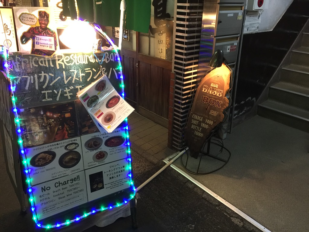 Bar Box & Esogie